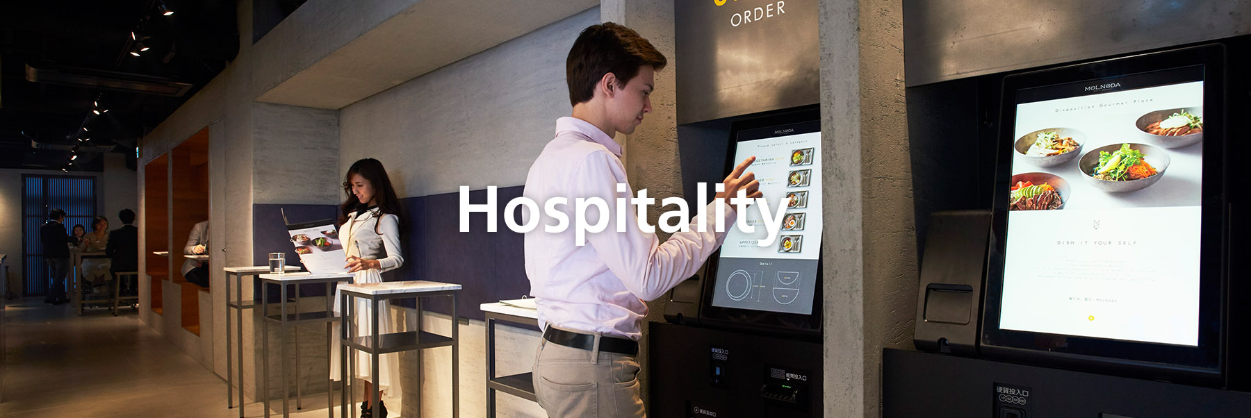 DIGI provides innovative solutions that streamline operations and increase  profitability in the hospitality industry.