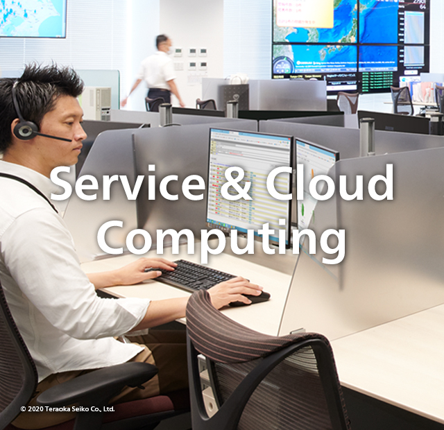 Service & Cloud Computing