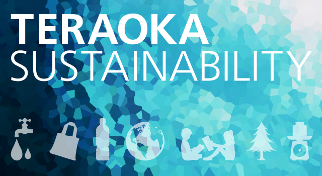 Working with Stakeholders Toward a Sustainable World