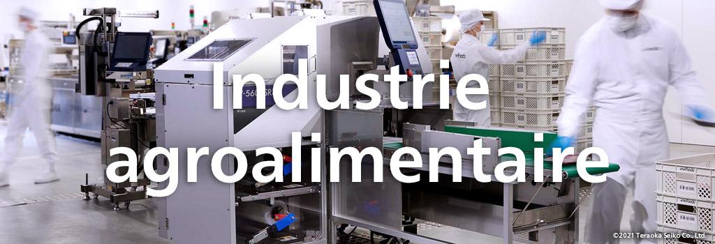 Industrie agroalimentaire digi france etiquetage for Salon de l agroalimentaire