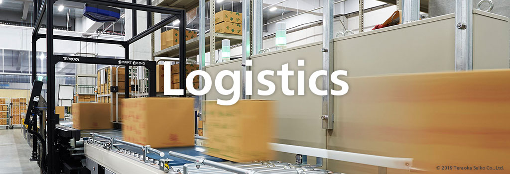 study on logistic industry in india The global third party logistics  e-commerce penetration are key factors contributing to the industry growth in india  for the purpose of this study,.