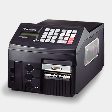 Barcode Printer LP-2000A Drivers for Windows Download