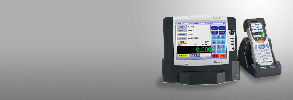 Wireless weighing management system-WP02