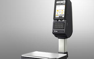 DIGI SINGAPORE | Scale, Label printer, ESL, POS, Wrapping system